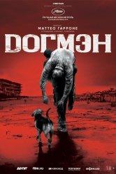 Смотреть Догмэн онлайн в HD качестве 720p