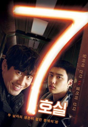 Смотреть Комната №7 онлайн в HD качестве 720p