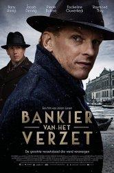 Смотреть Сопротивление банкира онлайн в HD качестве 720p