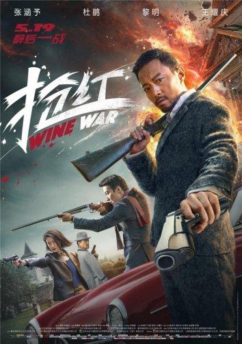 Смотреть Винные войны онлайн в HD качестве 720p