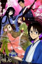 Смотреть Триплексоголик [OVA-1] онлайн в HD качестве 720p