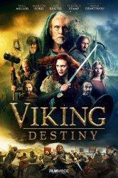 Смотреть О Богах и воинах онлайн в HD качестве 720p