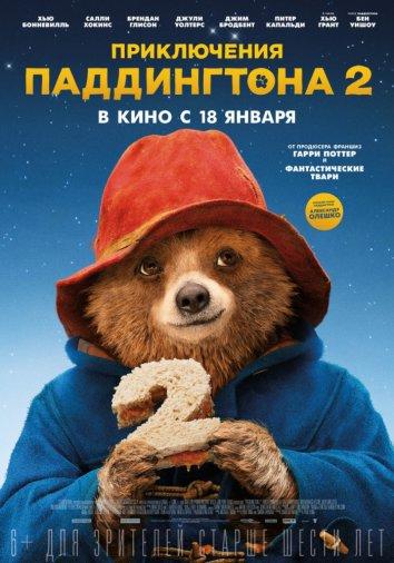 Смотреть Приключения Паддингтона 2 онлайн в HD качестве 720p