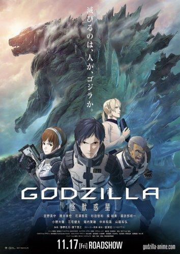 Смотреть Годзилла: Планета чудовищ онлайн в HD качестве 720p