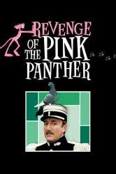 Смотреть Месть Розовой пантеры онлайн в HD качестве
