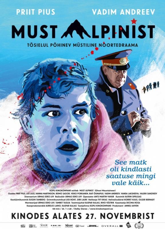 Русский фильм про альпенистов