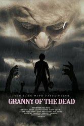 Смотреть Зомби-бабуля онлайн в HD качестве 720p
