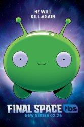 Смотреть Космический рубеж / Космо-Рубеж онлайн в HD качестве 720p