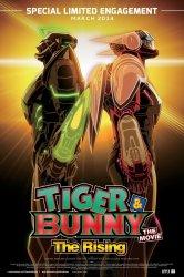Смотреть Тигр и Кролик: Восхождение онлайн в HD качестве 720p