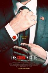 Смотреть Китайское дело онлайн в HD качестве 720p