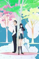 Смотреть Любовь похожа на прошедший дождь онлайн в HD качестве 720p