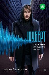 kriminalnie russkie filmi