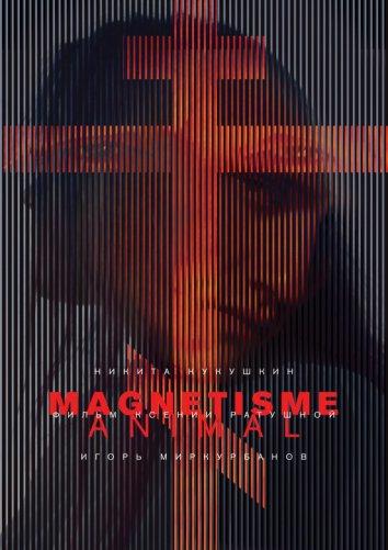 Смотреть Магнетизм онлайн в HD качестве 720p