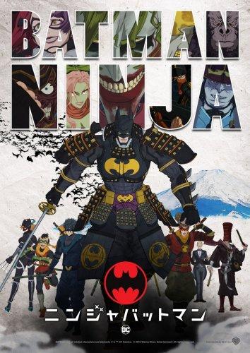 Смотреть Бэтмен-ниндзя онлайн в HD качестве 720p
