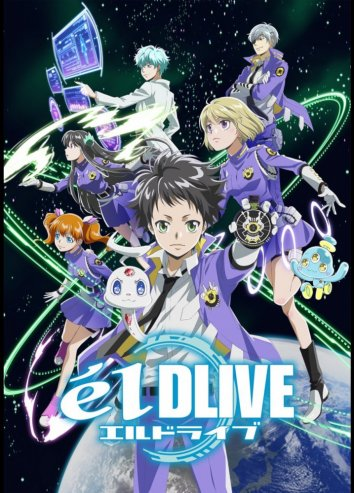 Смотреть Эль Драйв онлайн в HD качестве 720p