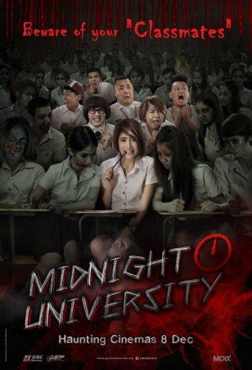 Смотреть Полночный университет онлайн в HD качестве 720p