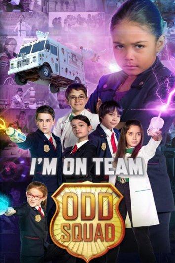 Смотреть Отряд ребят: Фильм онлайн в HD качестве 720p