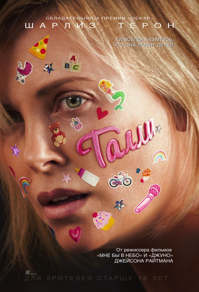 Смотреть онлайн фильмы в хорошем качестве золотой дождь в туалете