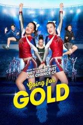 Смотреть Вперед за золотом онлайн в HD качестве 720p