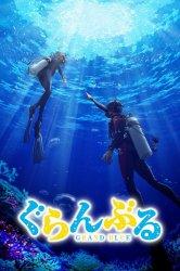 Смотреть Необъятный океан онлайн в HD качестве 720p