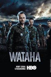Смотреть Ватага онлайн в HD качестве 720p