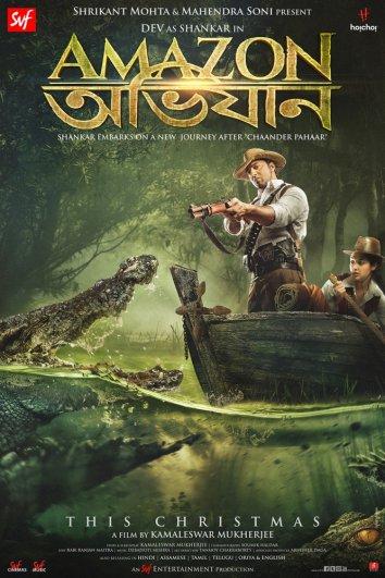 Смотреть Амазонские приключения онлайн в HD качестве 720p