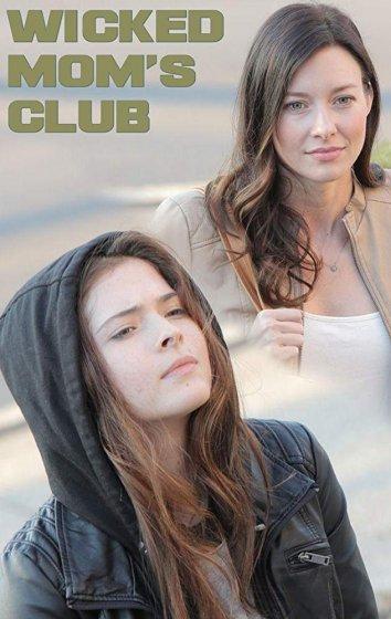 Смотреть Клуб злобных мамочек онлайн в HD качестве 720p