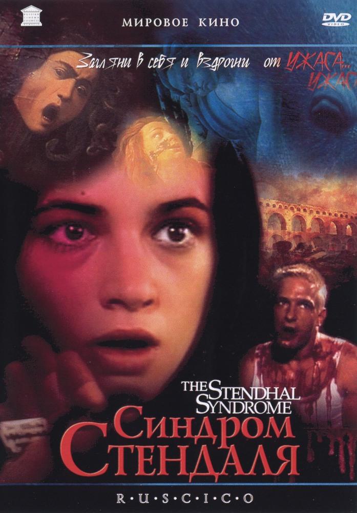 Порно шокирющая азия фильм 1986 года
