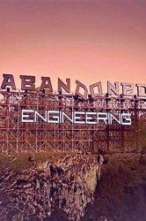 Смотреть Забытая инженерия онлайн в HD качестве 720p
