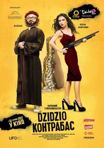 Смотреть DZIDZIO Контрабас онлайн в HD качестве 720p