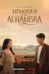 Смотреть Альгамбра: Воспоминания о королевстве онлайн в HD качестве 720p