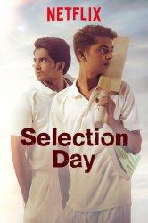 Смотреть День отбора онлайн в HD качестве 720p