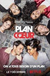 Смотреть План любви онлайн в HD качестве 720p