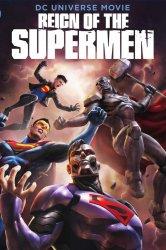 Смотреть Господство Суперменов онлайн в HD качестве 720p