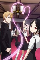 Смотреть Госпожа Кагуя: В любви как на войне онлайн в HD качестве 720p
