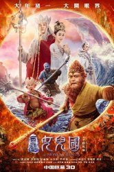 Смотреть Царь обезьян: Царство женщин онлайн в HD качестве 720p