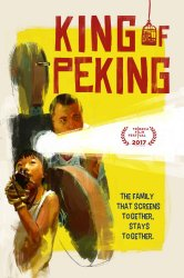 Смотреть Король Пекина онлайн в HD качестве 720p