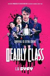 Смотреть Убийственный класс онлайн в HD качестве 720p