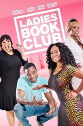 Смотреть Женский книжный клуб онлайн в HD качестве 720p