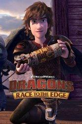 Смотреть Драконы: Гонка на грани онлайн в HD качестве 720p