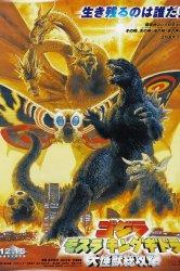 Смотреть Годзилла, Мотра, Кинг Гидора: Монстры атакуют онлайн в HD качестве 720p
