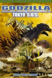Смотреть Годзилла, Мотра, Мехагодзилла: Спасите Токио онлайн в HD качестве 720p