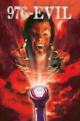 Смотреть Телефон дьявола онлайн в HD качестве 720p
