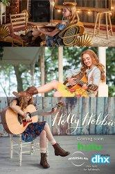 Смотреть Холли Хобби онлайн в HD качестве 720p