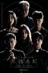 Смотреть Священник онлайн в HD качестве 720p