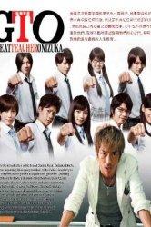 Смотреть Крутой учитель Онидзука онлайн в HD качестве 720p
