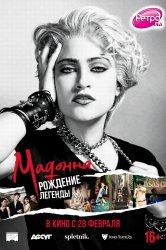 Смотреть Мадонна: Рождение легенды онлайн в HD качестве 720p