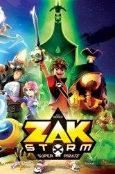Смотреть Зак Шторм – Суперпират онлайн в HD качестве 720p
