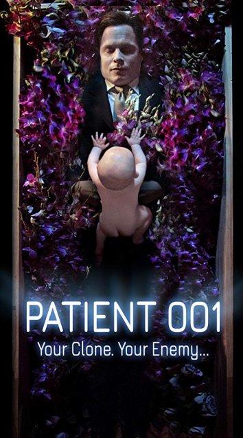 Пациент 001