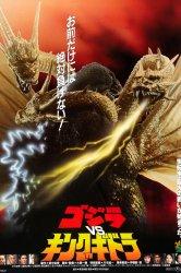Смотреть Годзилла против Кинга Гидоры онлайн в HD качестве 720p
